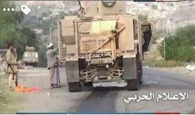 حرب الأستنزاف؛ إستراتيجية أنصار الله لدحر العدوان السعودي