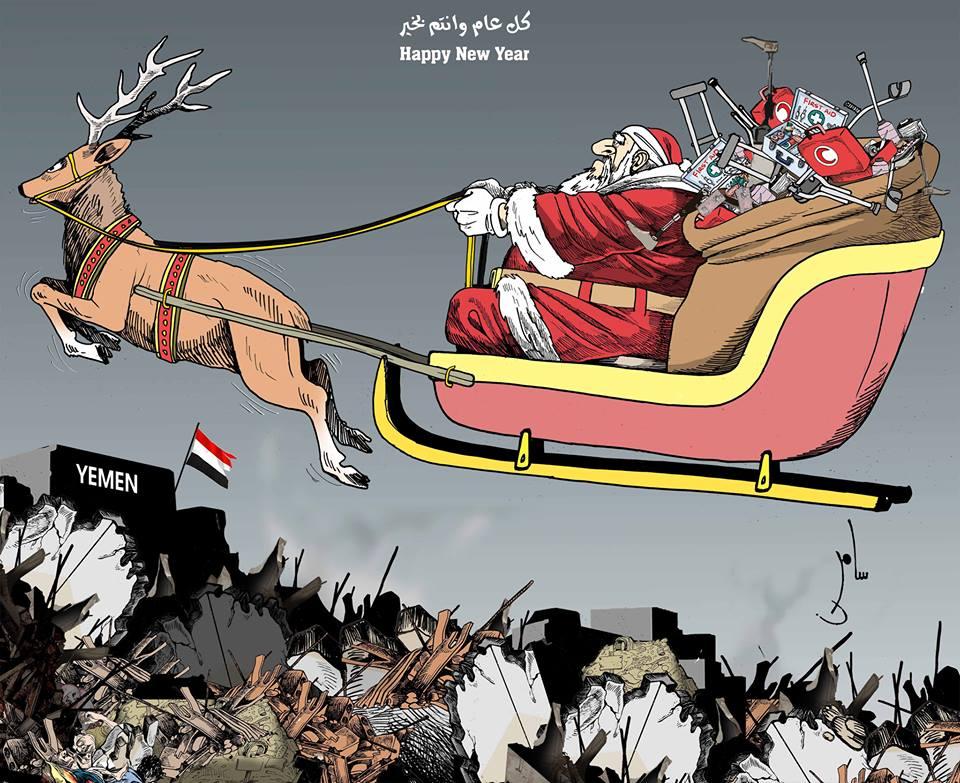 الكاريكاتور سامر الشميري