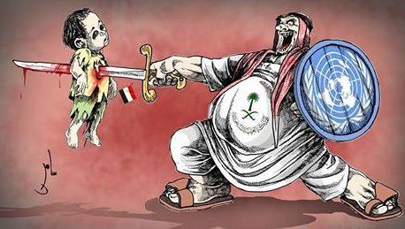 """""""الجارديان"""": الأمم المتحدة خانت الناس الأكثر ضعفاً في العالم."""
