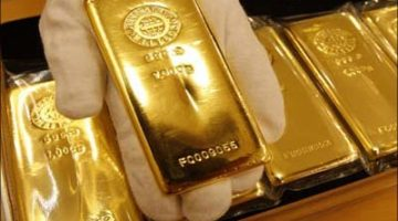 أسعار الذهب والعملات ليوم الثلاثاء 16-08-2016.