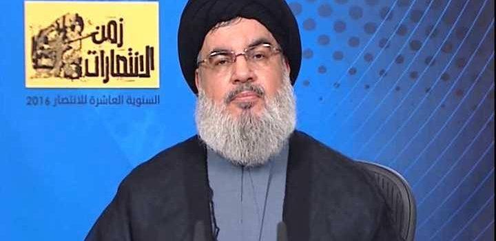 السيد نصر الله : حرب اسرائيل على لبنان كان بقرار أمريكي.