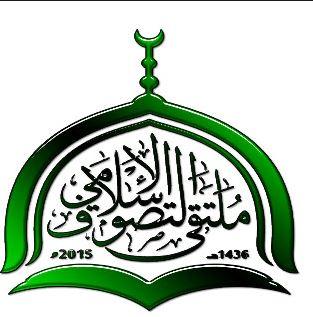 ملتقى التصوف الإسلامي يدين المجزرة المروعة لطيران العدوان في تعز.
