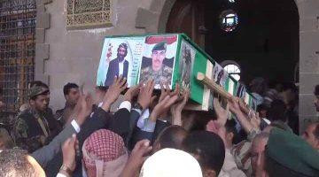 صنعاء تودع الشهيد العميد حسن عبد الله الملصي (سيرة ذاتية + فيديو +صور)