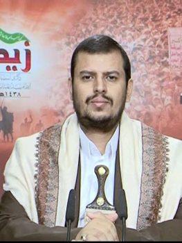 نص+فيديو   كلمة السيد عبدالملك بدرالدين الحوثي بمناسبة ذكرى استشهاد الإمام زيد (ع) 1438هـ 26-10-2016م.