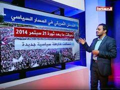 التدخل الأمريكي في المسار السياسي اليمني.