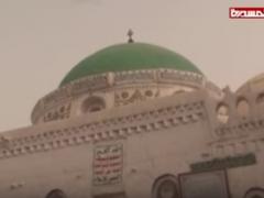 شاهد | ذكرى وصول الأمام الهادي إلى اليمن.