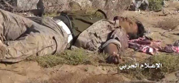الإعلام الحربي يوزع مشاهد انكسار أكبر زحوفات المرتزقة باتجاه صحراء وساحل ميدي.