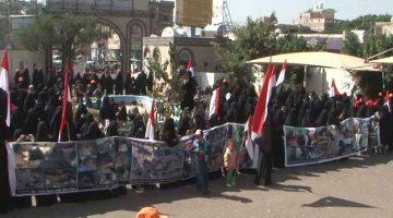 وقفة وقافلة لنساء مديرية الثورة بالعاصمة للمطالبة برفع الحصار وإيقاف العدوان.