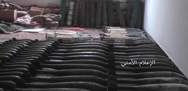 ضبط ذخائر أسلحة في همدان بمحافظة صنعاء.