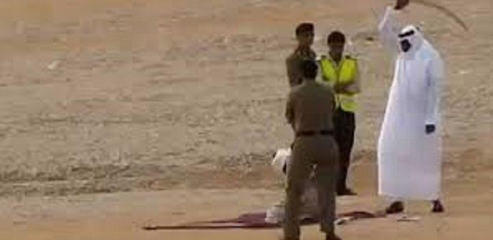 محكمة سعودية تقضي بإعدام 15 شخصا بزعم التجسس لصالح إيران