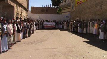 وقفات في العاصمة صنعاء تأييدا لحكومة الإنقاذ الوطني