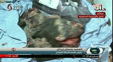 تفجير طفلة عن بعد في قسم شرطة بدمشق